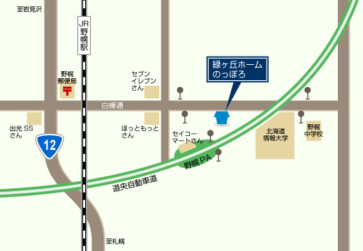 緑ヶ丘ホーム・のっぽろの地図